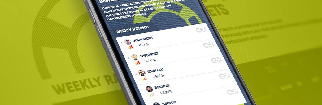 Мобильная версия CopyBet: будь всегда на связи