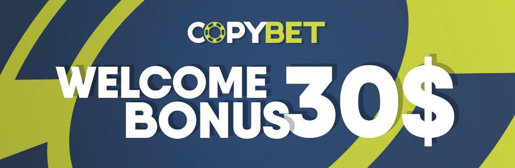 CopyBet приветствует новых клиентов стартовым бонусом