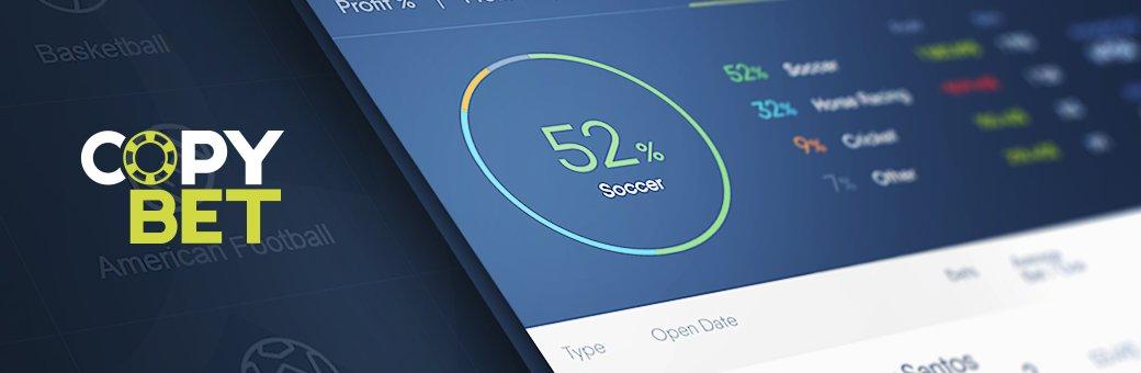 CopyBet улучшает функционал страницы провайдера ставок