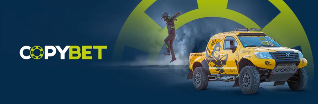 "CopyBet is a platinum sponsor of a Cypriot rally team ""Autolife"""