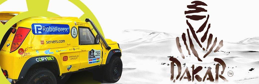 Компания CopyBet стала спонсором команды Dakar
